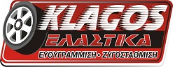Κλάγκος Ελαστικά βουλκανιζατέρ